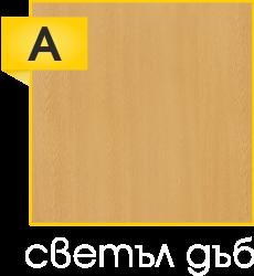 a-bql