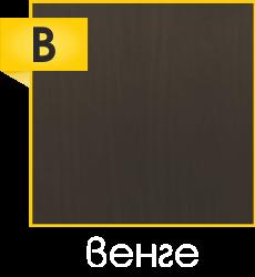 b - bql